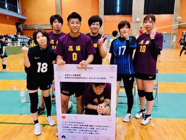 あついぞ熊谷でバレーボール大会でした!