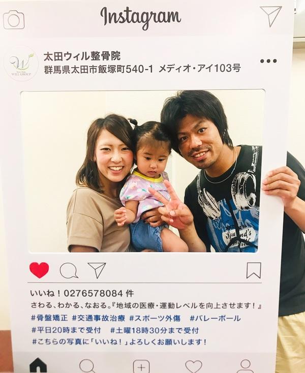 太田ウィル整骨院SNSパネル第2弾!