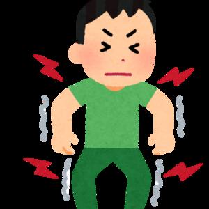筋肉痛の治し方・予防について!!